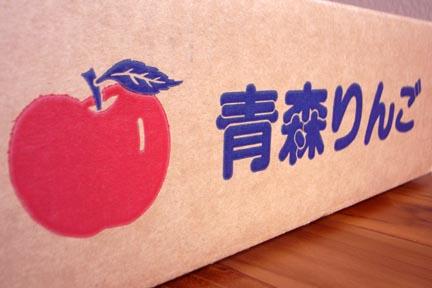 青森りんご箱2009