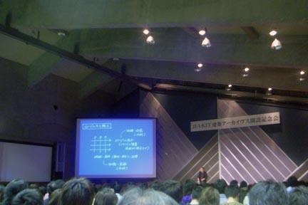 2009内藤廣講演