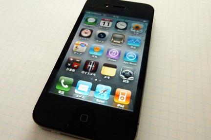 100808_iphone4