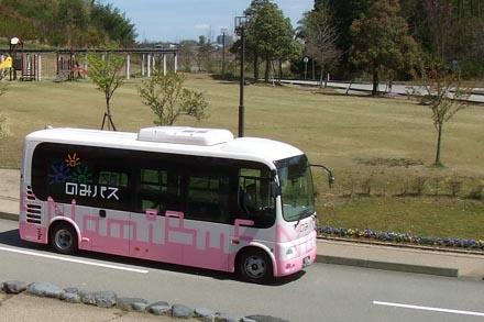 のみバス受賞.jpg